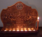 Etched Copper Menorah