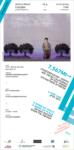Invitation- Biennale2015- Emek Rephaim