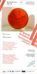 Invitation- Biennale2015- Skirbal Museum