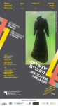 Invitation- Biennale2015- Tower of David