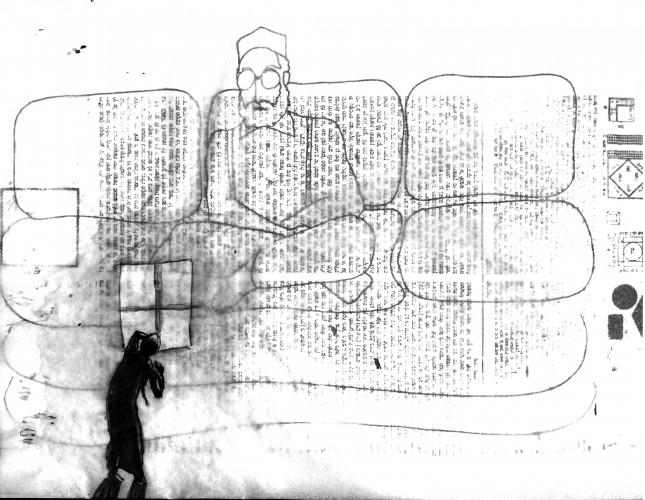 arielburger, 5 from _Sara Chana at the Tip of the Church Tower_, 11_X13_, mixed media, 2003