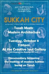 Sukkah-city